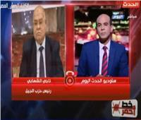 الشهابي: إعلام الشر فشل في زعزعة ثقة المصريين بالرئيس