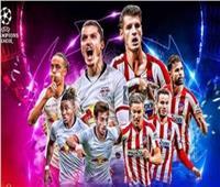 بث مباشر| مباراة أتلتيكو مدريد ولايبزيج في ربع نهائي دوري أبطال أوروبا