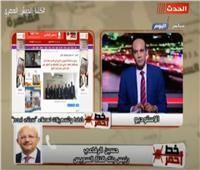 """""""الرفاعي"""" يوضح خطط بنك قناة السويس في مجال التمويل العقاري.. فيديو"""