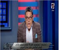 معتز عبد الفتاح: ما فعلته الإمارات عودة للمنطق الذي تبناه السادات منذ السبعينيات