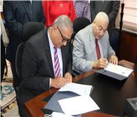 """بروتوكول تعاون بين """"المجتمعات العمرانية"""" و """"جامعة السادات"""""""