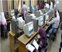 تنسيق الجامعات 2020| التعليم العالي: 102 ألف طالب يسجلون في اختبارات القدرات