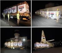 بالفيديو| مصر ترسل مساعدات عاجلة للسودانتنفيذًا لتوجيهات «السيسي»