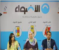دعماً للتحول الرقمي.. نهضة مصر تطلق حلولا تعليمية إلكترونية متكاملة