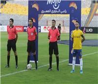 بيان من اتحاد الكرة حول انسحاب المصري أمام الإسماعيلي