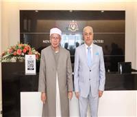 ماليزيا تشيد بدور الأزهر في خدمة الدين الاسلامي