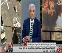 وزير الصحة اللبناني: 180 شهيداً و92 حالة حرجة بسبب تفجير مرفأ بيروت
