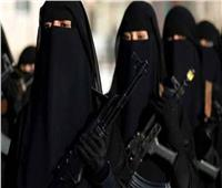 تركيا الراعي الأول لنساء داعش في سوريا.. والعطاء للأكثر تشددًا
