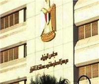 مصر ضمن قائمة أفضل 21 وجهة سياحية 2021.. «المتحف المصري الكبير» كلمة السر