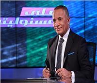 بالفيديو| أحمد موسى: «لو المترو الجديد في خط سيري مش هركب العربية»
