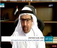 فيديو  النعيمي: الإمارات اشترطت على الإسرائيليين وقف قرار الضم