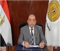 وزير التنمية المحلية يصل محافظة الغربية لتفقد عدد من المشروعات التنموية