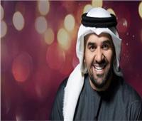 حسين الجسمي يتصدر «تويتر».. والجمهور يسترجع ذكريات أغنية «سُنة الحياة»