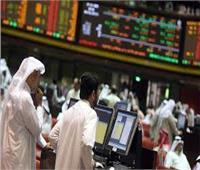 سوق الأسهم السعودي يختتم التعاملات بتراجع المؤشر العام «تاسى»