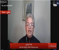 رئيس مجموعة العمل الوطني الليبي: غاز ليبيا يكفي أوروبا 30 عامًا