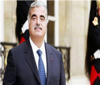 انطلاق جلسة النطق بالحكم في قضية اغتيال رفيق الحريري