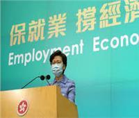 """""""هونج كونج"""" تشكو الولايات المتحدة لدى منظمة التجارة العالمية"""
