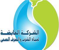 قطع المياه عن 7 قرى بالقليوبية.. الأربعاء القادم