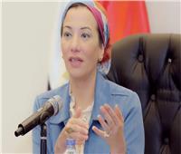 """وزيرة البيئة: بروتوكول تعاون لاستبدال وإحلال 1000 مركبة """"سرفيس"""" بالقاهرة"""