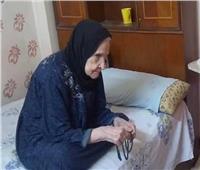 «القومي للمرأة» ينعى أقدم محفظة للقرآن الكريم في مصر
