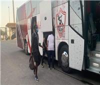 حافلة الزمالك تصل الكلية الحربية لمواجهة نادي مصر