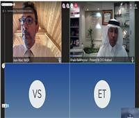 """""""عرب سات"""" توقع عقد تصنيع أول اقمار جيلها السابع (بدر – 8) مع إيرباص"""