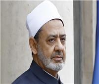 ماليزيا تكرم شيخ الأزهر لمنحه الشخصية الإسلامية الأولى لعام 2020
