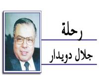 مرسى علم.. درة جديدة فى سماء السياحة المصرية
