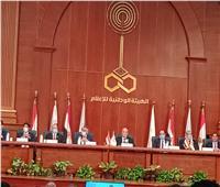 الهيئة الوطنية: حسم 74 مقعدًا بالفردي بانتخابات الشيوخ.. والإعادة على 26 مقعداً