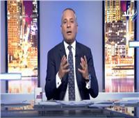 الوطن الأزرق.. أحمد موسى يكشف مخطط أردوغان التوسعي