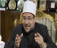 وزير الأوقاف: الجماعات الإرهابية تبث روح الإحباط واليأس فى نفوس المصريين