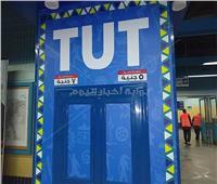 مترو الأنفاق: أكشاك متحركة بالمحطات لبيع التذاكر تخفيفا على الشبابيك