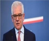 استقالة وزير الخارجية البولندي من منصبه