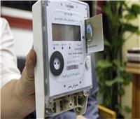 الحكومة: لا صحة لوجود أخطاء في حساب استهلاك الكهرباء بالعدادات مسبوقة الدفع