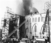 مرصد الأزهر: ذكرى حرق المسجد الأقصى باكورة الجرائم الصهيونية في حق المقدسات