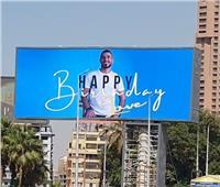 فيديو| بحبك على كوبري أكتوبر.. هدية خطيبة أحمد سعد في عيد ميلاده