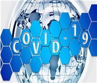 عاجل| إصابات فيروس كورونا حول العالم تكسر حاجز الـ«23 مليونًا»