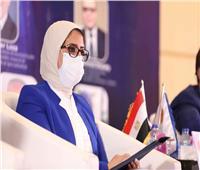 وزيرة الصحة: مصر تشارك مع 6 جهات دولية للحصول على لقاحات لفيروس كورونا