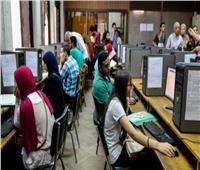 تنسيق الجامعات 2020  15 ألف طالب يسجلون في «المرحلة الأولى»