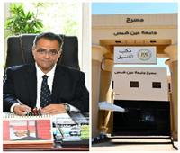 705 طلاب يسجلون رغباتهم بالمعامل الإلكترونية في جامعة عين شمس