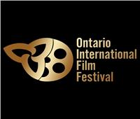 مهرجان «أونتاريو» السينمائي الدولي يحتضن 199 فيلماً في كندا