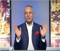 فيديو| أحمد موسى عن حافلة الزمالك: «عندنا كباري كتير.. والجو جميل»