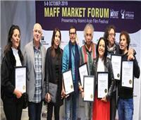 تنافس 21 مشروعًا على منح تطوير بسوق ومنتدى مهرجان مالمو
