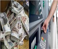 اليوم ...«المالية» تبدأ صرف مرتبات أغسطس للعاملين بالدولة
