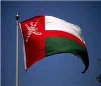 عُمان ترحب بإعلان وقف إطلاق النار فى ليبيا وتواصل دعم لبنان