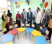 محافظ المنوفية يفتتح مدرسة للتعليم الأساسي بقرية زوير