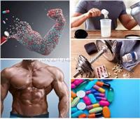 احذر تناول المكملات الغذائية والهرمونات.. تسبب العجز الجنسي وتصيبك بالسرطان