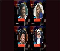 «هالة زايد» و«رشا قلج» تحصدان لقب السيدات الأكثر تأثيرا في إفريقيا لـ2020