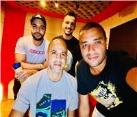 صور  رامي صبري وأحمد جمال وعزيز الشافعي يجتمعون في عمل جديد