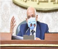 عبد العال يعلن فض انعقاد الدور الخامس ويؤكد جلسة بأول أكتوبر 